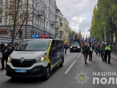 В столице завершилось шествие ко Дню защитников и защитниц Украины